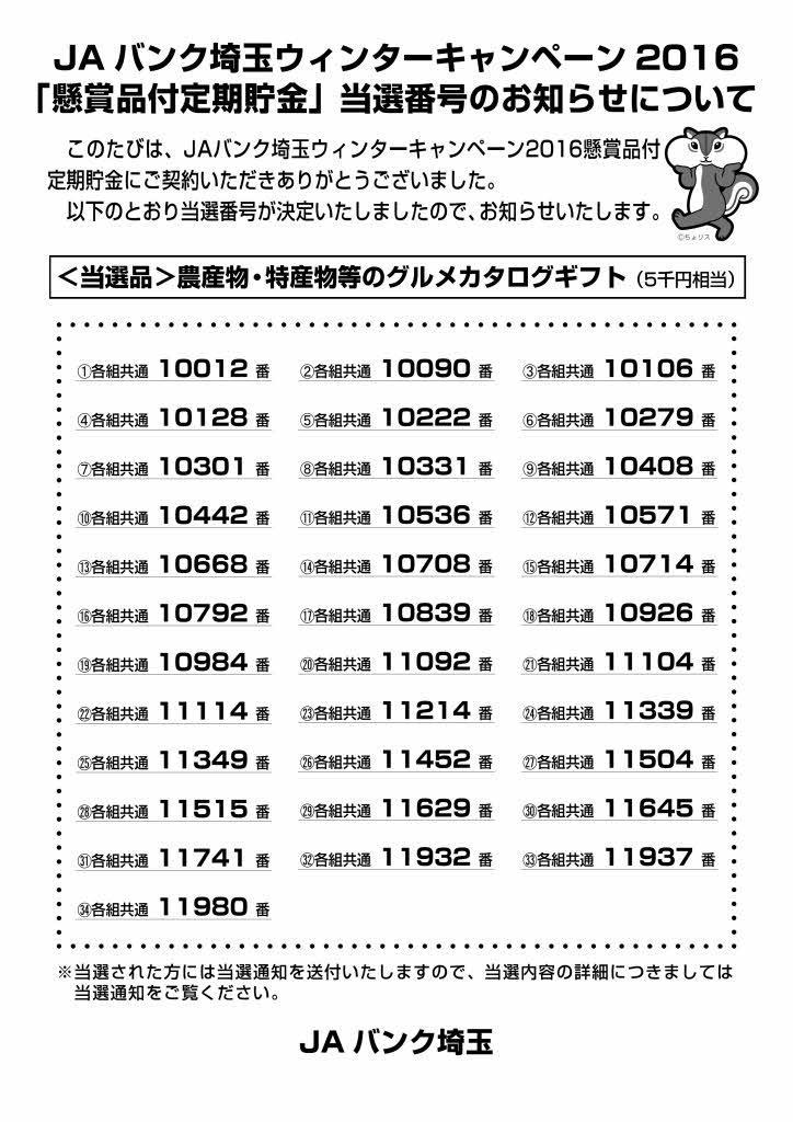 290116 .jpg